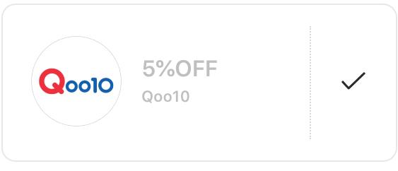 LINEポイントクラブのQoo10の5%オフクーポン