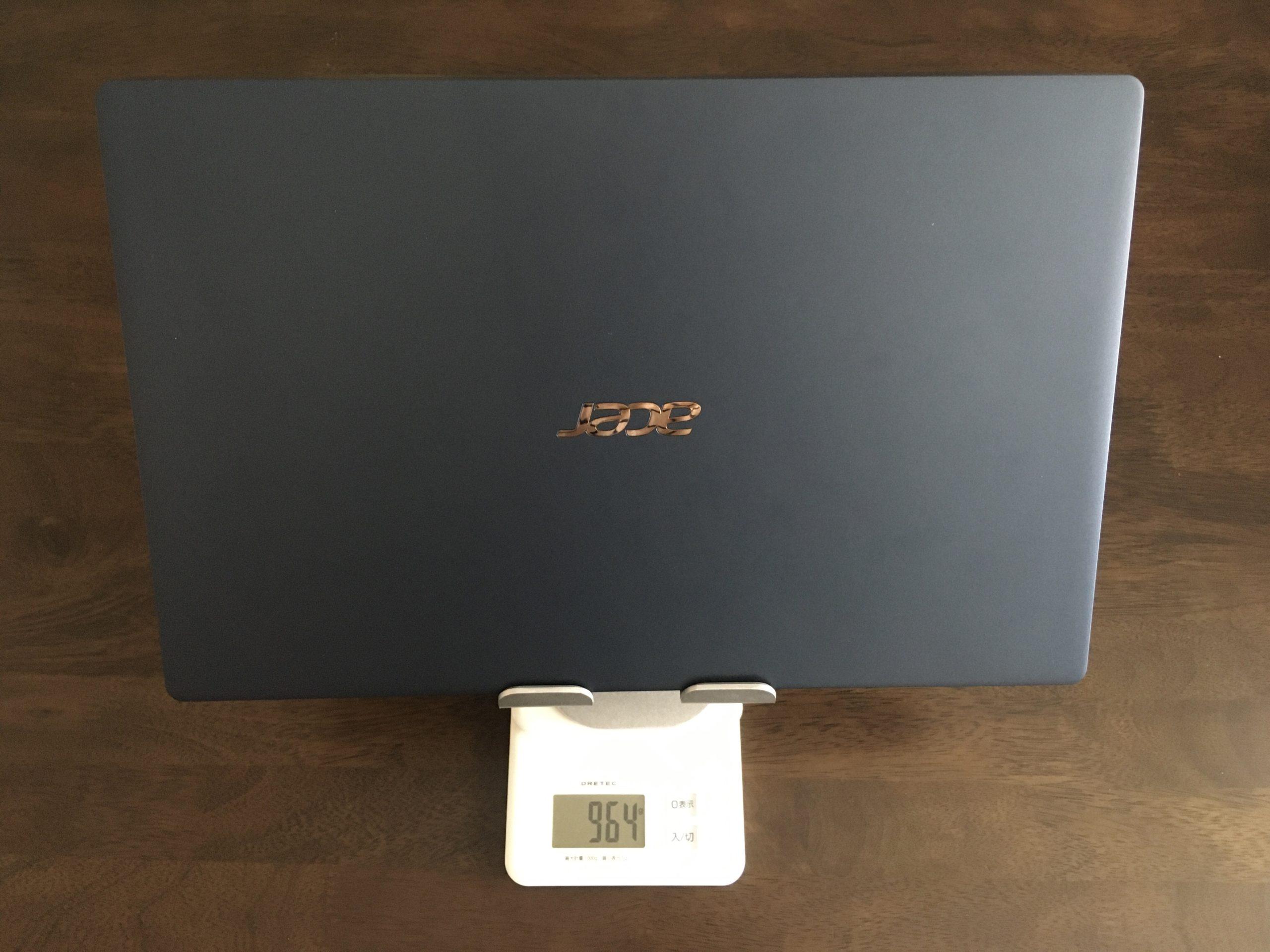 swift5の重さは実測964g
