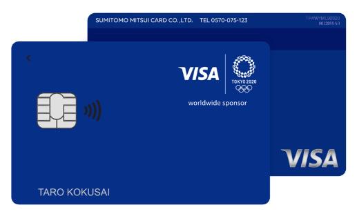 VISA LINE payクレジットカードのデザイン
