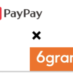 paypayと6gramのロゴの画像